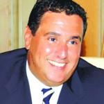 L'investissement est au cœur des préoccupations du Plan Maroc Vert —Akhannouch