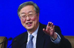 DR Zhou Xiaochuan