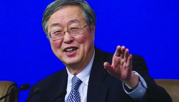 China's Monetary Policy Reformer